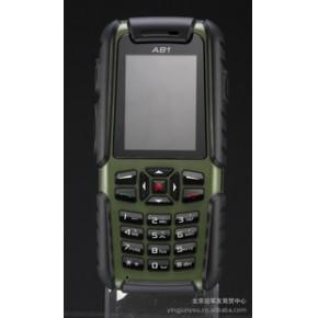 A81三防G+C双网手机