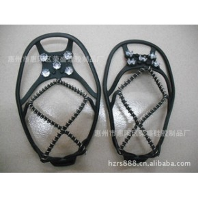 橡胶防滑鞋套、雪地防滑鞋套、登山防滑鞋套、硅胶鞋套