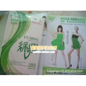 绿瘦B.D款 绿瘦 美容