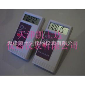 现货供应数显温度大气压力计KSD-2000