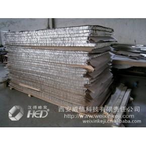长期供应拉伸开的铝蜂窝芯材