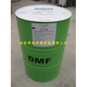 三菱二甲基甲酰胺(DMF)