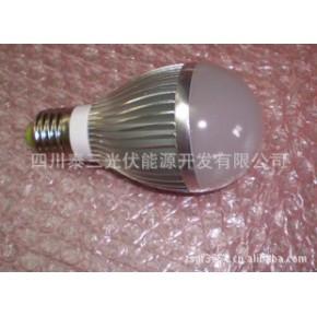 9W大功率高亮度LED节能灯