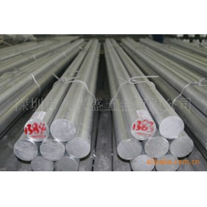 1100铝材 铝型材 多种