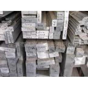 1050铝排 铝排材 多种
