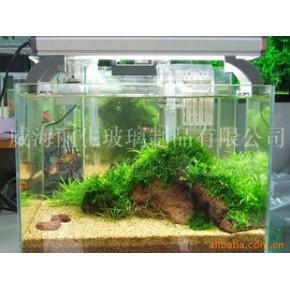 【丽生】水草超白玻璃鱼缸