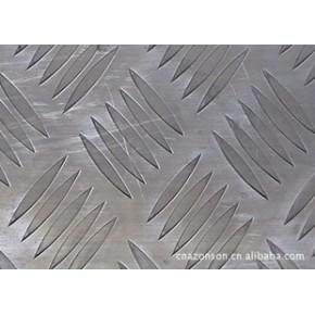 1050防滑铝板 铝型材