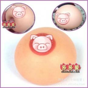 成人用品 注水大软波 情趣小玩具 仿真软乳球乳房大软球另类玩具