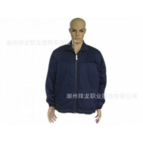 涤线卡加厚棉  耐洗防风保暖 工服外套