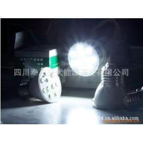 超高亮节能灯灯泡 10个LED灯泡贴片LED灯(白光) 型号E27