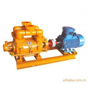 真空泵-(玻璃钢水环式)