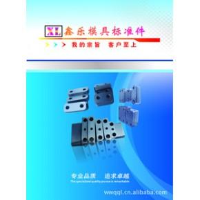 各种模具标准件 模具模版