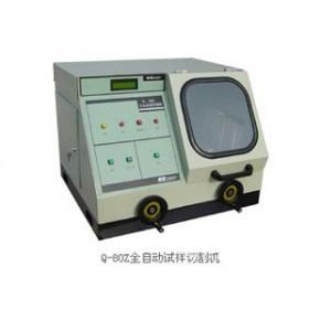 金相试样切割机,Q-80Z手全自动试样切割机,型材切割机