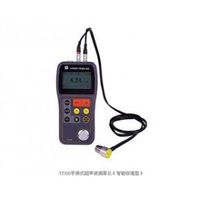 TT300手持式超声波测厚仪,超声波测厚仪,