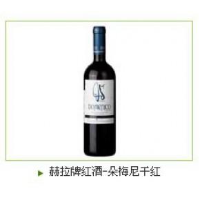赫拉牌红酒-朵梅尼干红 13(%)