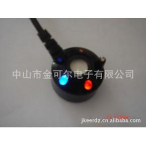 3.5CM迷你型超声波加湿雾化器