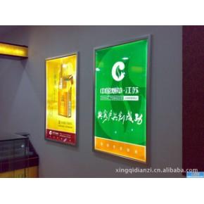 声控超薄灯箱、声控灯箱、超薄声控灯箱、声光控灯箱专业制造商