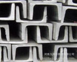 河南郑州不锈钢槽钢 sus304 316 302不锈钢槽钢