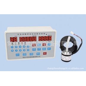 加减计数计米(长)器、定长切断控制器