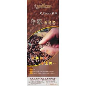 速溶咖啡粉-印度产 速溶咖啡粉