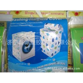 PEVA洗衣机罩膜料(素色/印花)