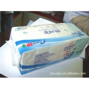 40片健美芳园日夜组合网面卫生巾