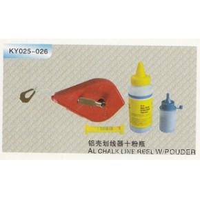 塑壳划线器+粉瓶   质量好划线器粉瓶
