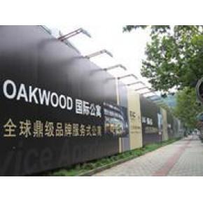 南京户外广告牌,户外广告工程