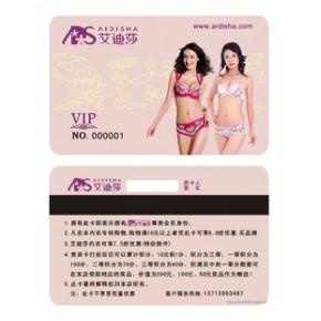 会员卡北京会员卡贵宾卡磁条卡