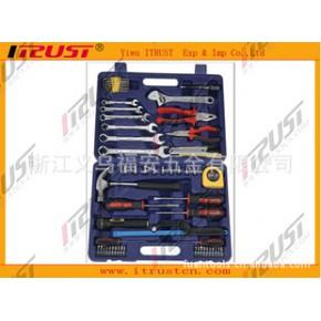 58pc机修工具 组套工具