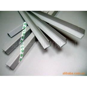 纸护角 双灰纸 5(mm)