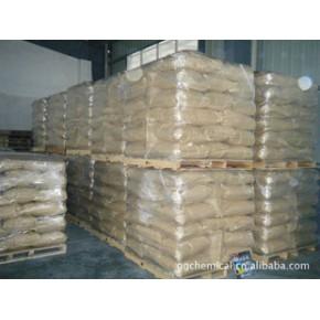 长期供应优质衣康酸 工业级