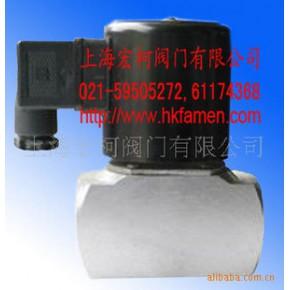 ZCT-3 ZCT-6 ZCT-10 ZCT-15电磁阀 电磁阀 不锈钢电磁阀