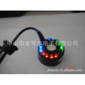 12灯红绿兰一排超声波加湿雾化器