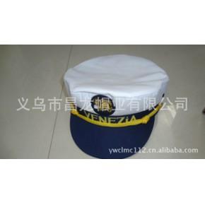 义乌昌龙帽业装也生产海军帽销售,LOGO也可更改