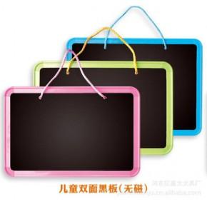 儿童双面黑板(无磁) PVC