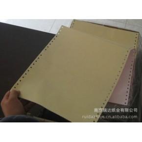 南京瑞达 批发供应办公用纸/打印纸复印纸A4