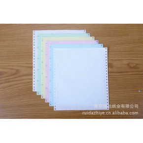 南京瑞达 批发供应办公用纸/空白电脑打印纸