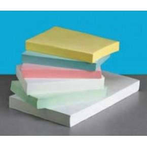 南京瑞达 批发供应 办公用纸 A4纸80克