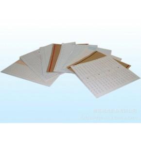 南京瑞达 供应无碳纸联单 印刷打印纸