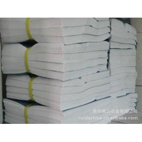 南京瑞达 供应文化、印刷用纸/拷贝纸14克