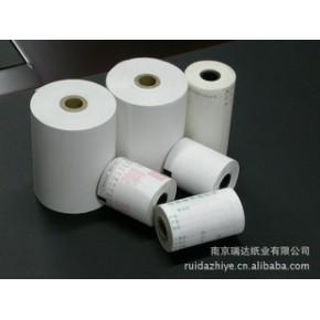 南京瑞达 供应文化、印刷用纸/热敏纸收银纸