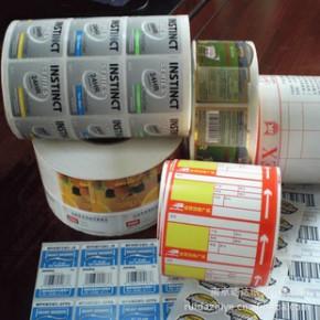 南京瑞达 供应标签、标牌/条码不干胶标签纸