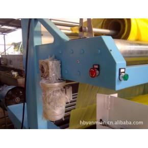 岩棉板自动打包机 机械设备