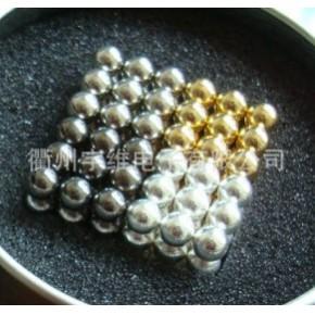 巴克球 5MMA磁力魔方 巴基球 钕铁硼磁珠