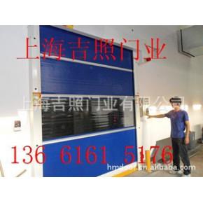 上海快速门快速卷帘门价格pvc快速卷帘门pvc卷帘门雷达快速门