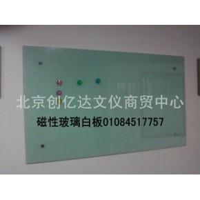 磁性玻璃白板60*90防爆钢化烤漆玻璃白板北京