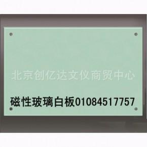 磁性玻璃白板100*200防爆钢化烤漆玻璃白板上海