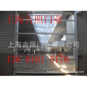 求购南京全透明快速门自动快速卷帘门自动pvc卷帘门透视门堆积门