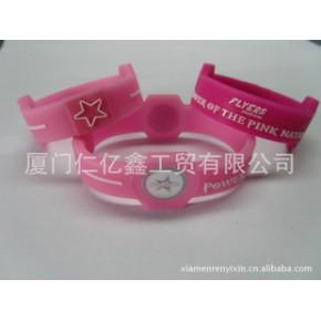 多边形能量手环 四角硅胶手环 棱形硅胶能量手环 滴胶能量手环